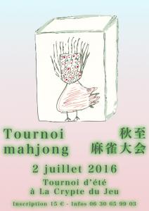 Tournoi d'été 2016